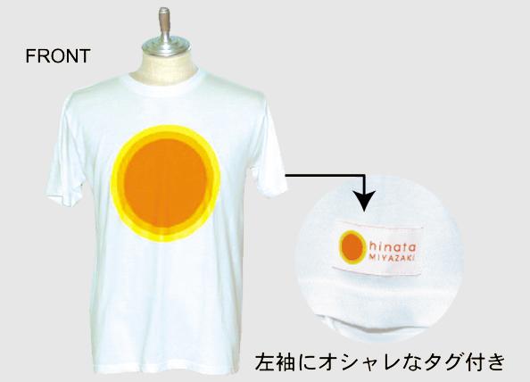 日本のひなた宮崎県Tシャツ(ホワイト)